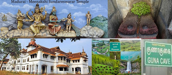 tour-packages-in-madurai-tariff